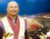 聖尊蓮生活佛法會